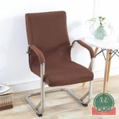 旋轉椅套連體辦公電腦扶手座椅套彈力椅套椅套罩【福喜行】
