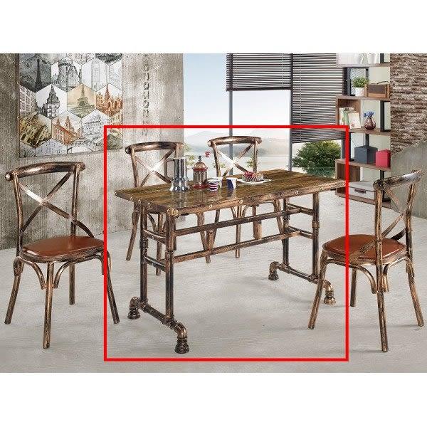 休閒桌椅 MK-983-2 嘉維爾4尺商業桌【大眾家居舘】