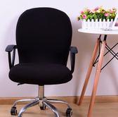 四季簾華電腦椅套 辦公椅套 轉椅套 餐椅套 旋轉升降椅子套 椅罩   任選1件享8折