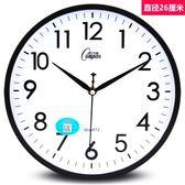 【限時下殺79折】節現代圓形黑色鍾錶個性經典迷你白色掛鐘