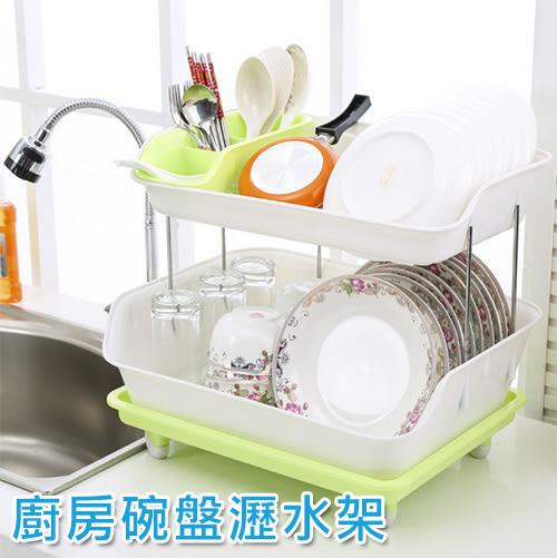 廚房雙層碗盤瀝水架 餐具收納架 筷子瀝水盒 置物盒 收納盒