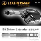 Leatherman Bit Driver Extender鑽頭/起子延長工具#931009【AH13078】JC雜貨