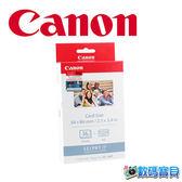 【免運費】CANON SELPHY KC–36IP 2x3 相片 (KC36IP,36裝相片紙含色帶) 適用 CP910 CP1200 CP1300 相印機