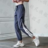 運動褲女夏季薄款寬鬆休閒褲哈倫褲健身跑步速干收口束腳運動長褲