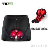 騎行褲男女加厚3D硅膠墊彈力內褲吸濕透氣山地自行車短褲四季可穿快速出貨