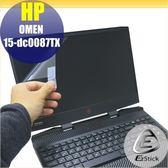 【Ezstick】HP OMEN 15-dc0092TX 15-dc0113TX 靜電式筆電LCD液晶螢幕貼