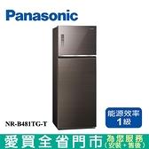 Panasonic國際485L雙門變頻玻璃冰箱NR-B481TG-T含配送+安裝【愛買】