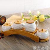 油壺 陶瓷調味罐簡約廚具調料罐4個裝水紋球鹽罐味精盒油壺 綠光森林