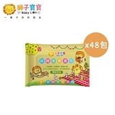 【南紡購物中心】【獅子寶寶】超純水柔濕巾厚型20抽 (48包/箱)