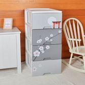 昭和櫻四層收納置物櫃(單層26L)-DIY-灰色