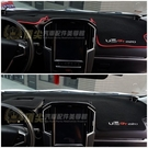 LUXGEN納智捷U6【GT/GT220前擋避光墊】專用 儀錶板黑色短毛墊 遮陽防滑墊 隔熱毯