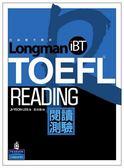 (二手書)iBT托福應考勝經閱讀測驗