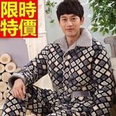 睡衣-加厚珊瑚絨夾棉保暖長袖男居家服6色64i2【時尚巴黎】