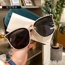GM墨鏡2021新款潮ins網紅款20大臉顯瘦白色框太陽眼鏡女防紫外線 小艾新品