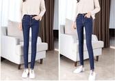 牛仔褲 高腰加絨牛仔褲女韓版顯瘦季帶絨九分加厚彈力小腳褲子  瑪麗蘇