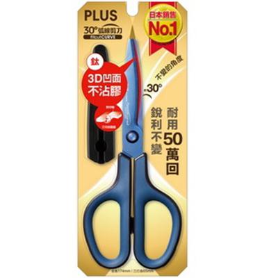 PLUS 普樂士 34-770 30度弧線剪刀(鈦金屬+3D凹面不沾膠)SC-175STN 藍