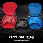 Xbox one精英手柄收納包 NS pro   精英手柄收納包 硬包保護盒