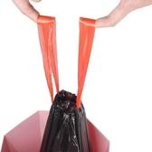 手提式垃圾袋加厚家用自動收口黑色抽繩塑料袋廚房中大號5卷