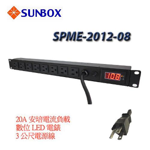 慧光展業 機架型 LED 電錶型 電源排插 SPME-2012-08 SUNBOX