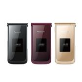 Panasonic 國際牌 VS-200 2.8吋 雙螢幕4G摺疊手機★加碼★贈送行動電源