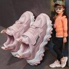 波浪底運動鞋兒童網紅老爹鞋女童鞋中大童男童鞋子春秋季粉色童鞋 SN1690【夢幻家居】