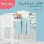 嬰兒床掛袋嬰兒床收納袋掛袋床頭多功能尿布包尿不濕紙尿褲床頭通用掛袋水洗 小山好物
