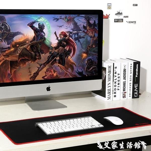 滑鼠墊 英菲克PD3070電競游戲滑鼠墊加大超大加厚加長鎖邊電腦筆記本辦公家用桌墊 艾家