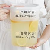 日式耐高溫冷水壺冰箱涼水壺夏家用裝水果汁扎壺套裝大容量涼水杯【白嶼家居】