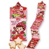 米大師 小星泡芙-草莓、蘋果寶寶餅4連包002862