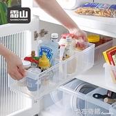 霜山日式廚房櫥柜收納盒家用桌面整理收納筐塑料透明冰箱儲物盒 卡布奇诺