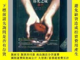 二手書博民逛書店罕見暮光之城--暮色丶新月丶月食(3本合售)Y12980 (美)