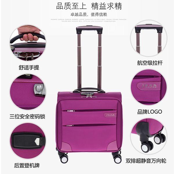 行李箱 14/16寸空姐小登機箱拉桿箱商務旅行李箱萬向輪男女士18寸橫款BL【巴黎世家】