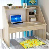床上電腦桌家用簡約懶人書桌筆記本小桌子學生宿舍上鋪下鋪床上桌CY『韓女王』