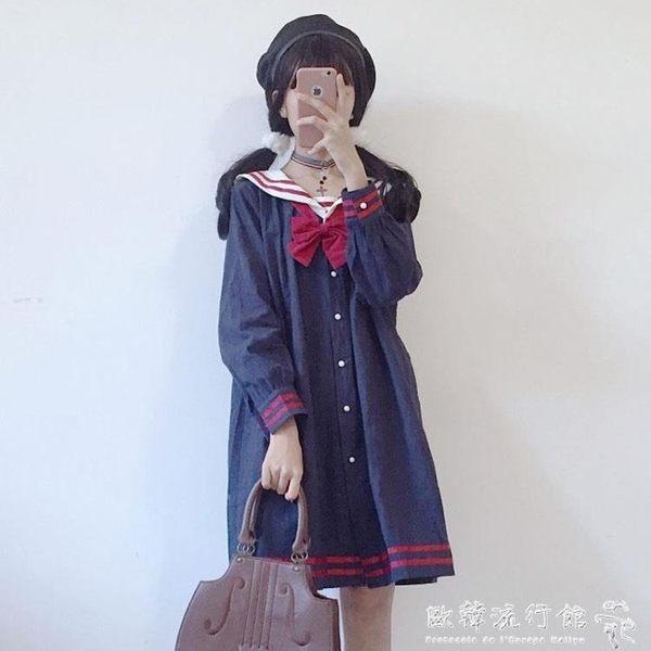 現貨出清洋裝 春裝女裝韓版學生日繫少女海軍領長袖寬鬆水手服洋裝