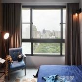 加厚99.9%全遮光隔音隔熱布料簡約現代客廳陽台臥室定制成品窗簾『潮流世家』