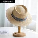 沙灘帽 韓版草帽女夏天英倫復古平頂小清新禮帽遮陽防曬沙灘太陽帽子出游 快速出貨