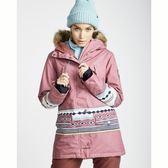 BILLABONG NORA專業滑雪外套 粉紅 JSNJQNORCBE【GO WILD】