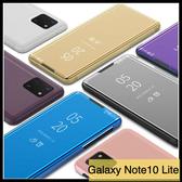 【萌萌噠】三星 Galaxy Note10 Lite (6.7吋) 電鍍鏡面智能支架款保護殼 直立式休眠功能側翻皮套 手機套