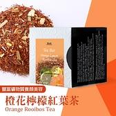 【德國農莊 B&G Tea Bar】橙花檸檬紅葉茶茶包盒10入 (3g*10包)