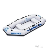 加厚夾網橡皮艇航海家3號釣魚船戶外釣魚 【全館免運】
