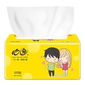 抽紙30包紙巾整箱餐巾紙家庭裝紙抽衛生紙