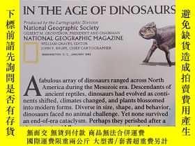 二手書博民逛書店National罕見Geographic國家地理雜誌地圖系列之1993年1月 North America Age