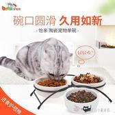 寵物食盤 怡親陶瓷碗寵物單碗狗碗貓碗狗食盆貓食盆狗狗用品 nm10828【甜心小妮童裝】