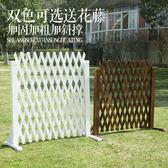 防腐木柵欄圍欄伸縮拉網籬笆花園圍欄寵物護欄戶外可移動網格隔斷 igo卡洛琳