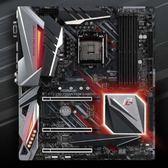 華擎 Z390 Phantom Gaming 6 INTEL Z390 1151 ATX 主機板
