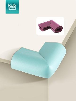 【4個裝】兒童安全防撞角加厚嬰兒桌角護角桌子包角【聚寶屋】