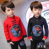 拜年服套裝 寶寶新年裝男童中國風唐裝過年衣服喜慶漢服 EY9076『男人範』