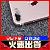 [24hr-現貨快出] iPhone7 iphone x 鏡頭鋼化膜 iPhone7plus 後背攝像頭膜 手機鏡頭膜 全屏 防塵