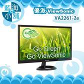 ViewSonic 優派 VA2261-2a 22型護眼寬螢幕液晶顯示器 電腦螢幕