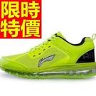 運動鞋慢跑鞋新品-別緻透氣輕量休閒經典男鞋子61h12【時尚巴黎】